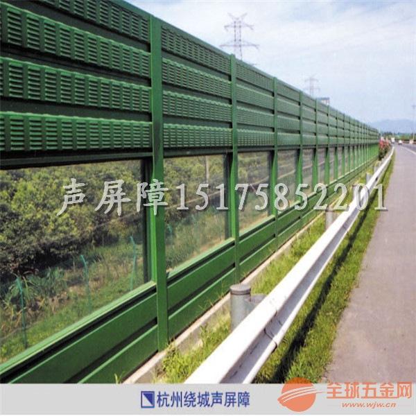 安徽 合肥声屏障厂家 高速公路声屏障 厂区隔音屏障