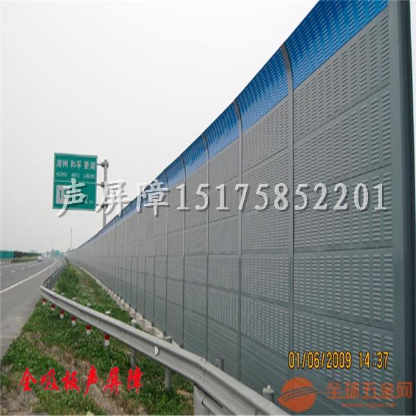 北京上海 高速公路声屏障厂家 现货供应高速隔音墙