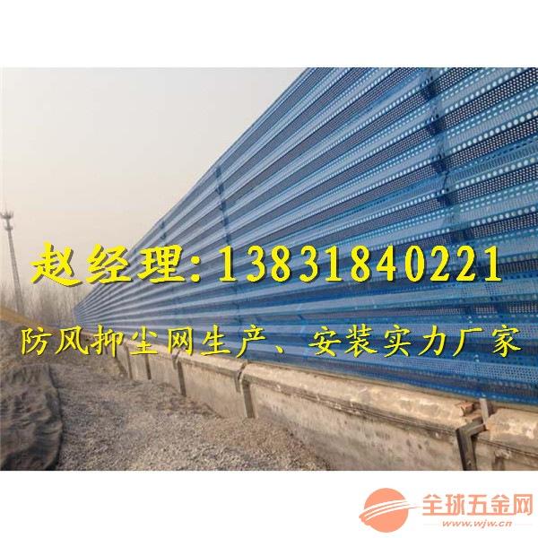 河北防风抑尘网厂家生产安装发电厂防风抑尘网 挡风墙 挡风板