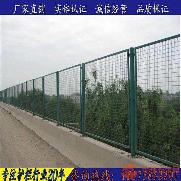 唐山铁路防抛网厂家 金属防抛网价格