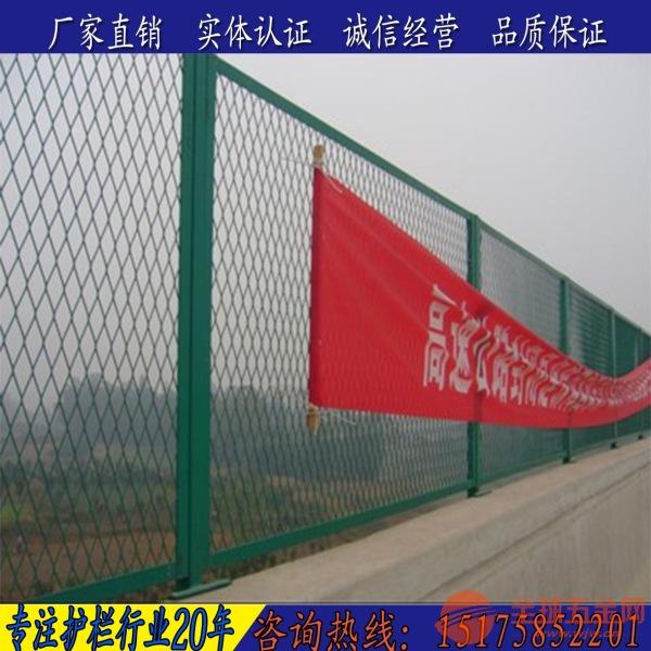 朝阳 朝阳 铁路防抛网厂家 铁路桥防抛网 立交桥防抛