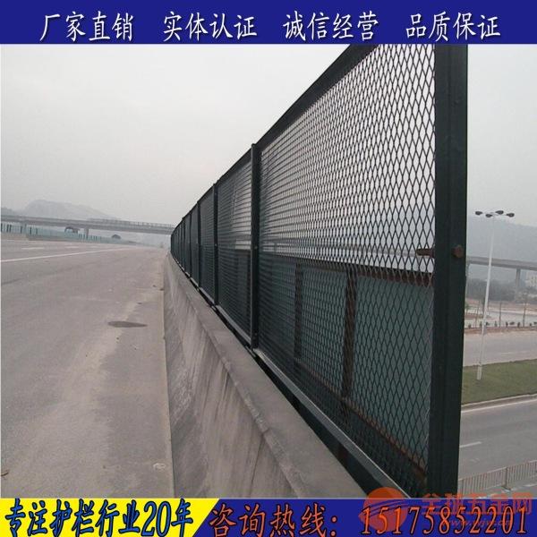 吉林省 长春高速路防抛网最低高度 公路防抛网 桥梁防