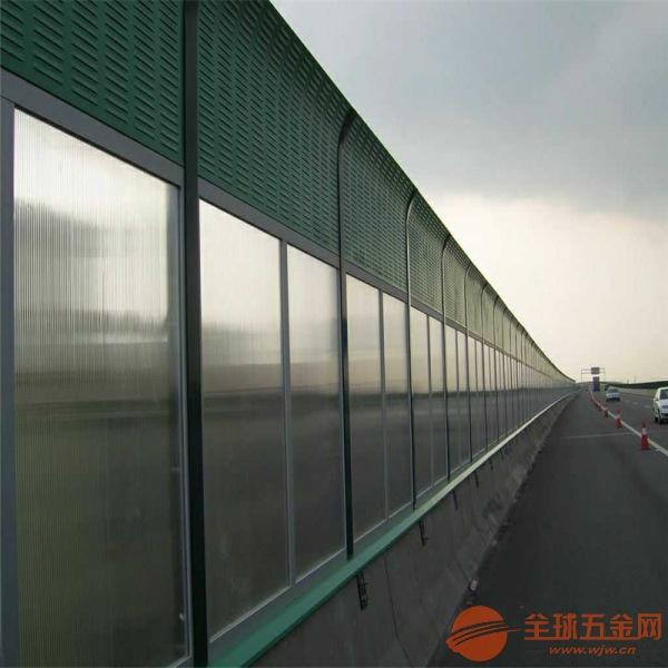 重庆声屏障厂家生产 住宅区隔音声屏障 工厂降噪声屏障