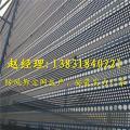 天津防风抑尘网厂家生产安装搅拌站抑尘网 煤场防风抑尘网 砂石料场抑尘网