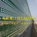 河南防尘网厂家生产安装煤场防风抑尘网 电厂挡风抑尘墙 挡风板