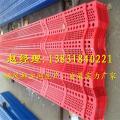 临汾长治防风网厂家生产安装储煤场防风抑尘网 钢性防风抑尘网