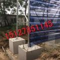 风沙季热销防风抑尘网|镀锌板材挡风墙| 三联体镀铝锌材质