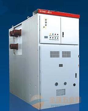 KYN61-40.5高压柜壳体, KYN61型高压柜壳体;