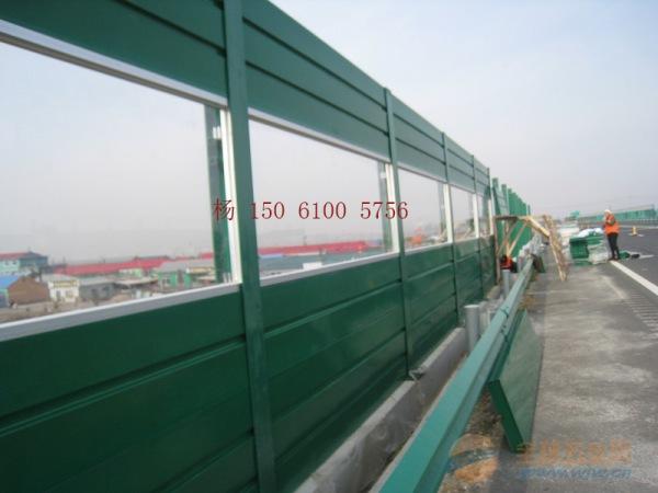 高速声屏障姜堰哪里有厂家,声屏障隔音墙代理价格咨询电话