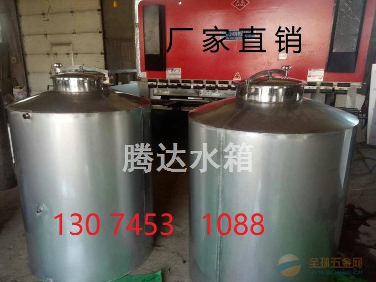 哈尔滨不锈钢压力罐、稳压罐、无塔供水罐、不锈钢水罐