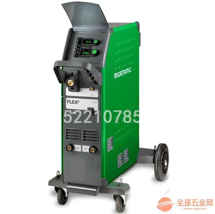 交通标牌铝焊机FLEX3000