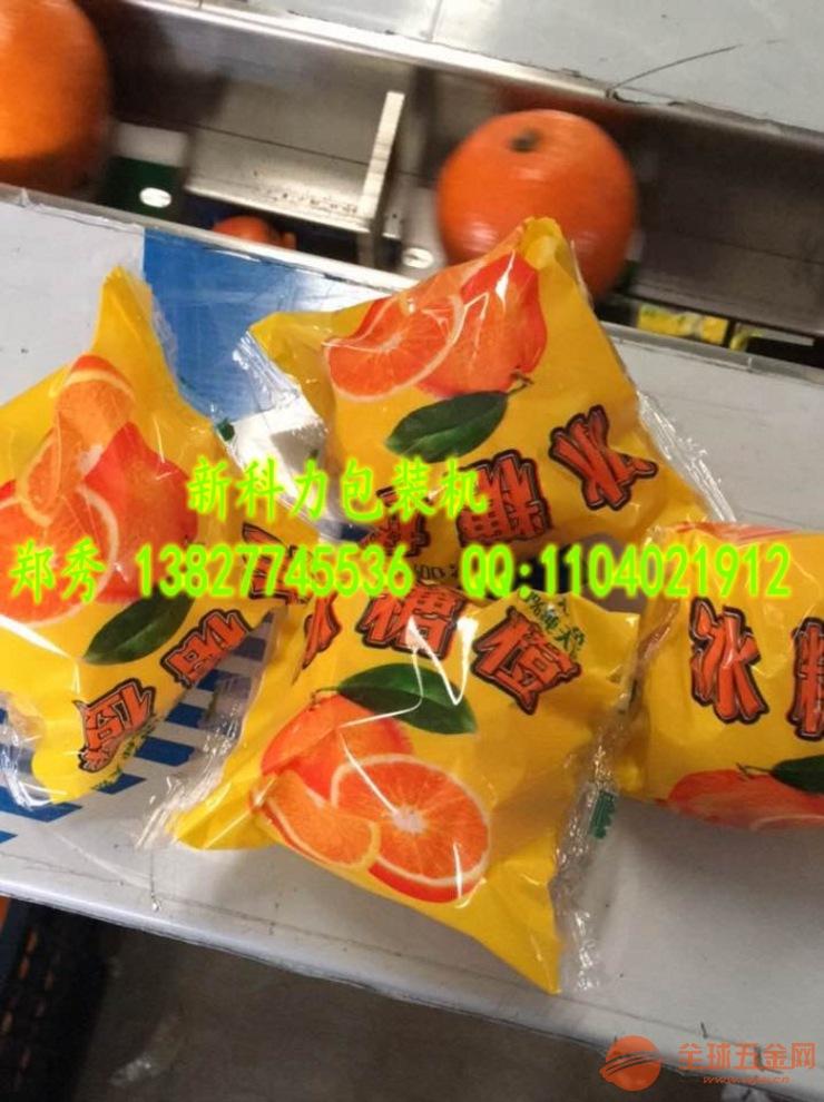 爱媛38柑橘自动包装机