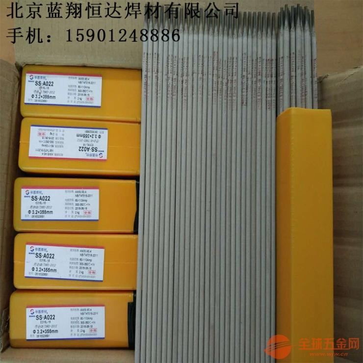 ZD6郑州耐磨焊条ZD6电焊条价格