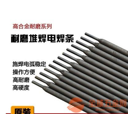KD360铁路钢轨专用焊条 电焊条价格