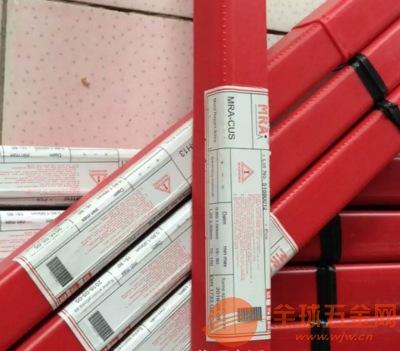 CN-100T模具焊丝CN-100T堆焊焊丝