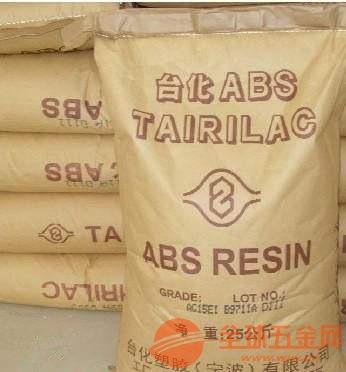 ABS AG15AB塑料