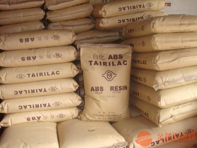 ABS 台湾台化 AF3500商家