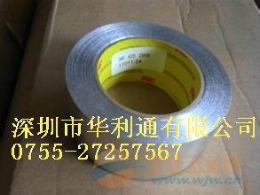 3M425铝箔胶带