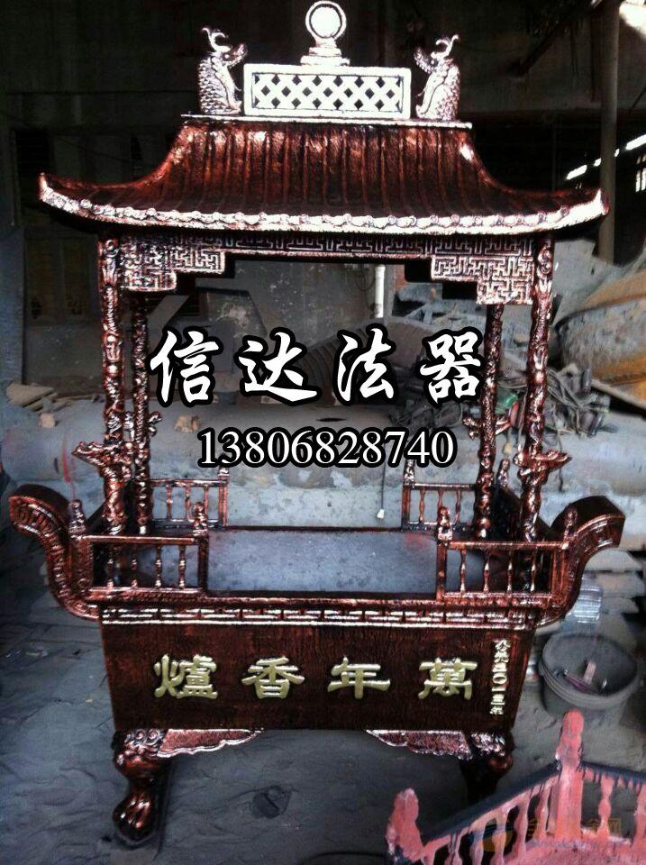 长方形带盖香炉 佛教香炉 风景区香炉制作