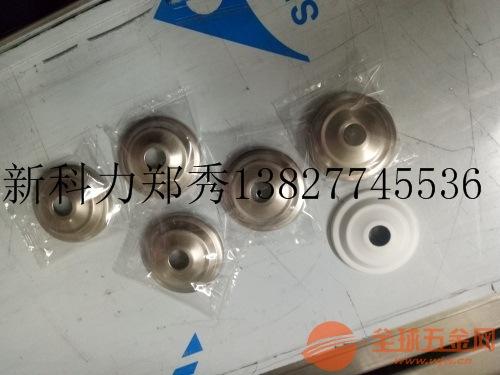 浙江五金件包装机