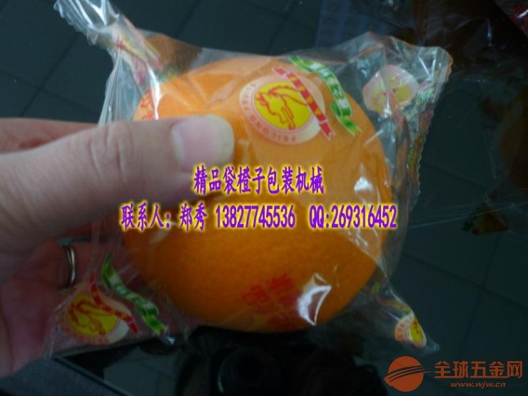 柑橘包装机械