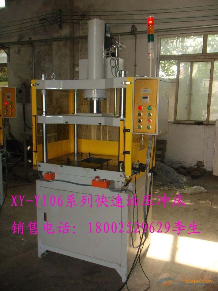 晋城轮轴压装液压机价格欢迎