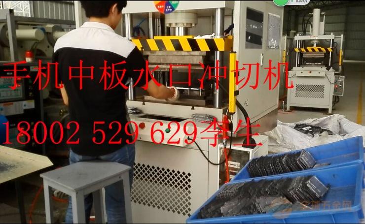 襄樊磁性材料液压机价格欢迎