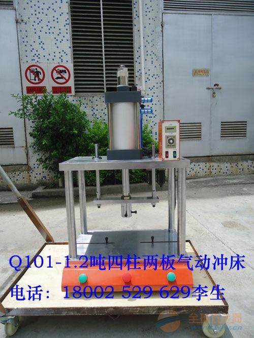 玉林液压机价格欢迎