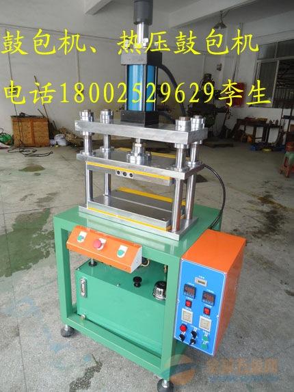仙桃油压机生产供应商欢迎