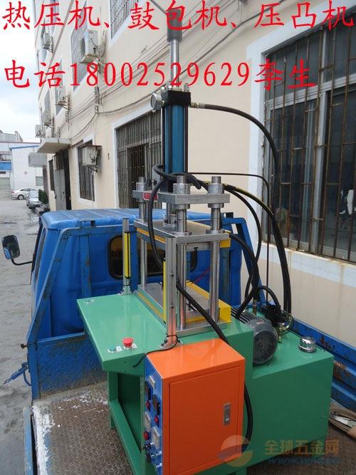 宣城油压机电磁阀供应商欢迎