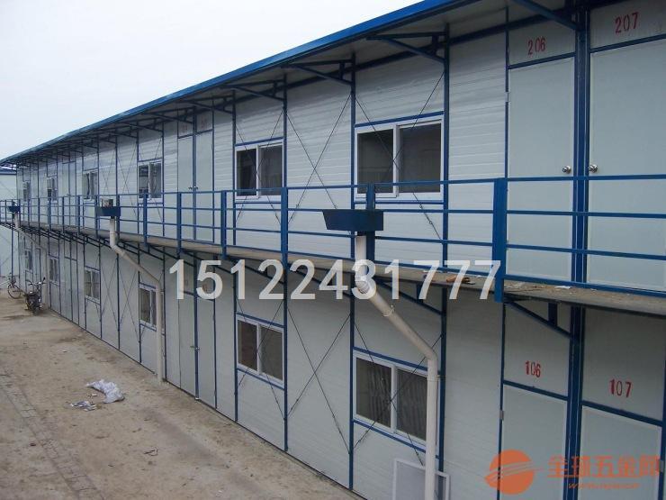 工地临建低价彩钢房 保温防火活动房