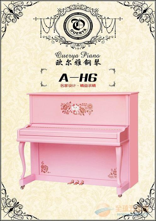 彩色H6钢琴批发,家用钢琴批发哪儿找