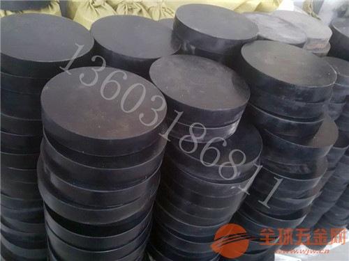 板式橡胶支座厂家@板式橡胶支座厂家怎么固定