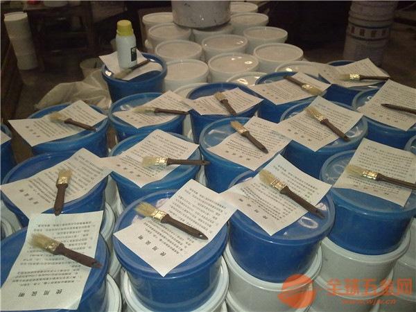 污水处理厂饮用水工程用双组份聚硫密封胶厂家@污水处理