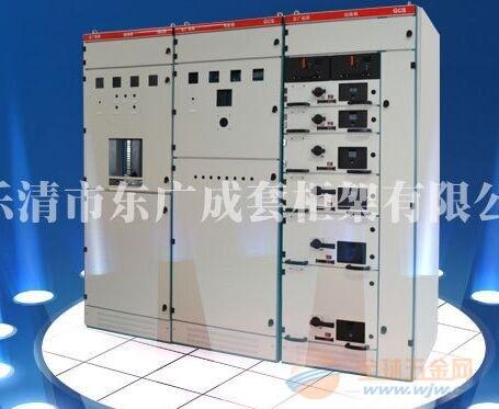 GCK GCS MNS低压开关柜柜体 高端的品质 呆萌的价格