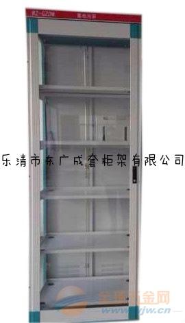电源柜 直流屏壳体 款式多样