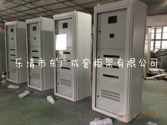 电源柜 东广牌直流屏落地式柜体 机柜