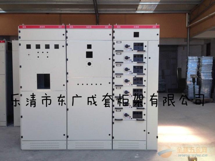 低压开关柜 GCS GCK MNS多种款式柜体