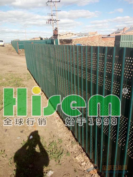 防护网、冲孔网、海森防护网