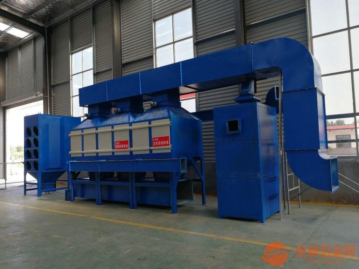 专用印刷厂废气处理设备/印刷厂废气污染专业治理公司