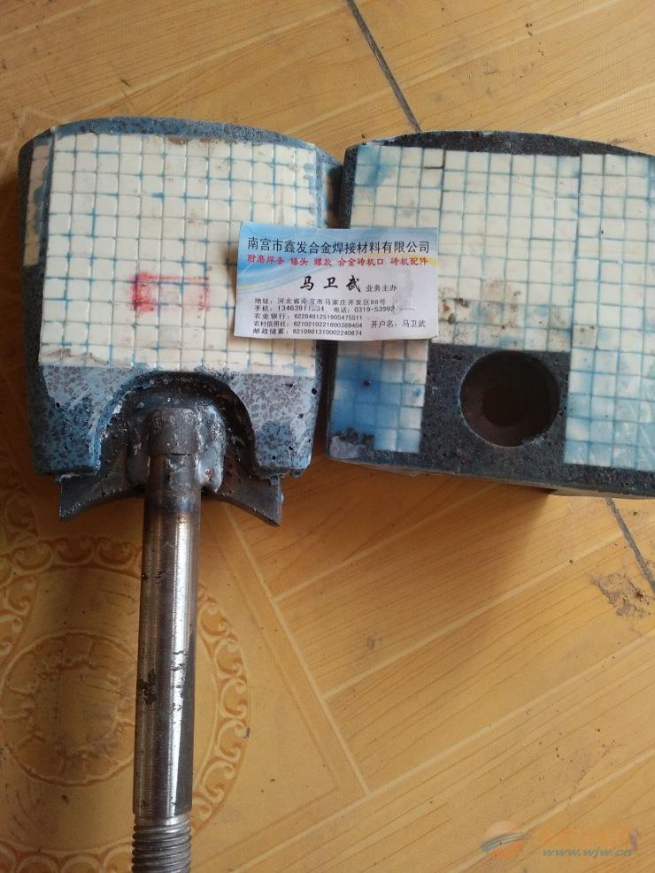 颗粒复合纳米陶瓷搅拌刀 双鸭山60砖机专用搅拌刀