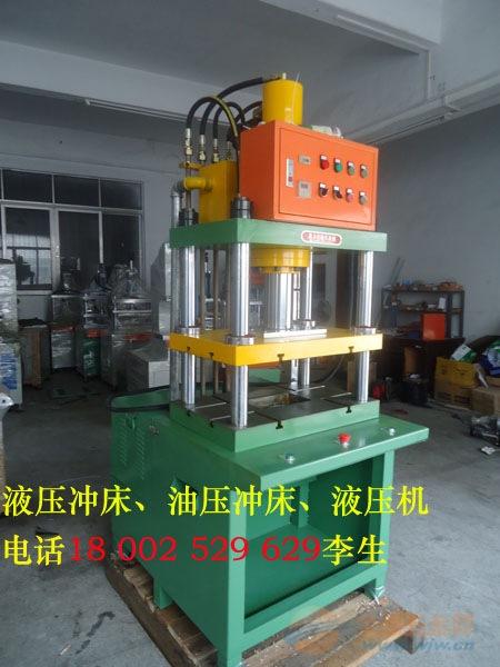 牡丹江液压机配件价格最低