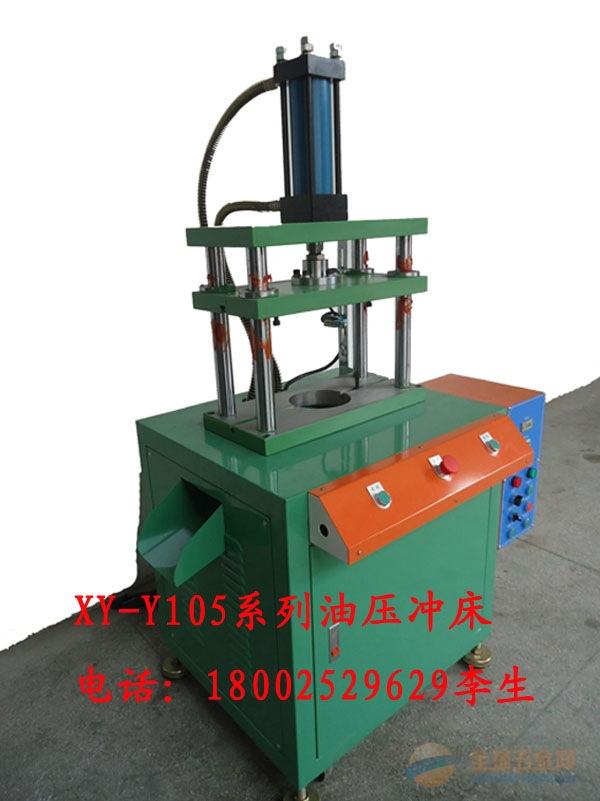 晋城轮轴压装液压机价格最低欢迎咨询