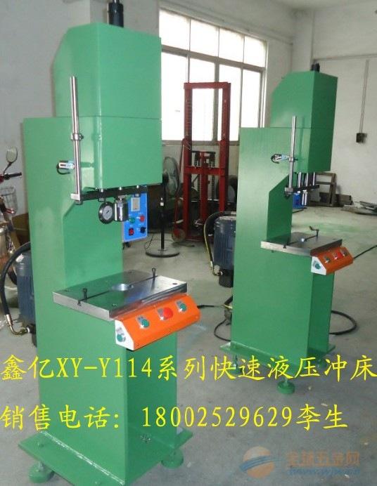 深圳哪里有油压机生产厂家