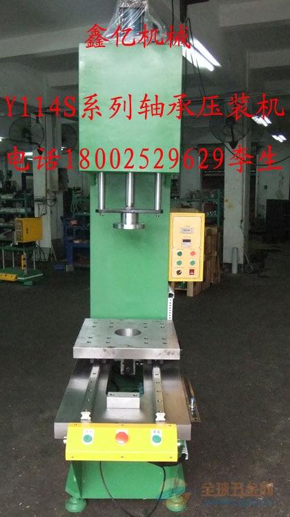 仙桃油压机生产供应商欢迎咨询