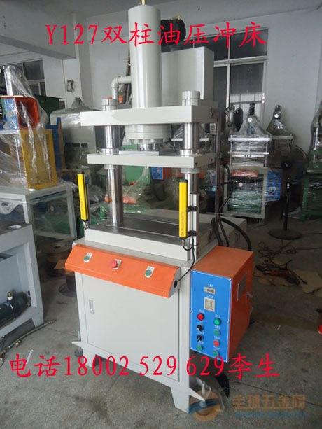 本溪液压机生产厂家