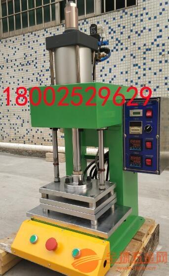 供应鑫亿牌100kg-10T气动热压机