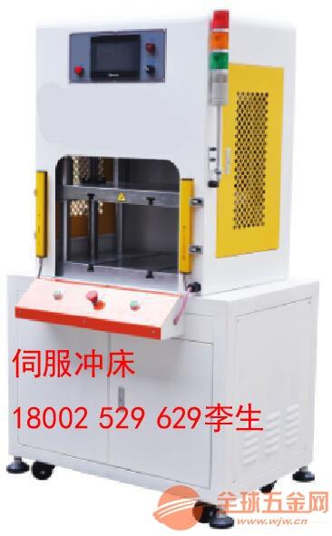 深圳629液压机