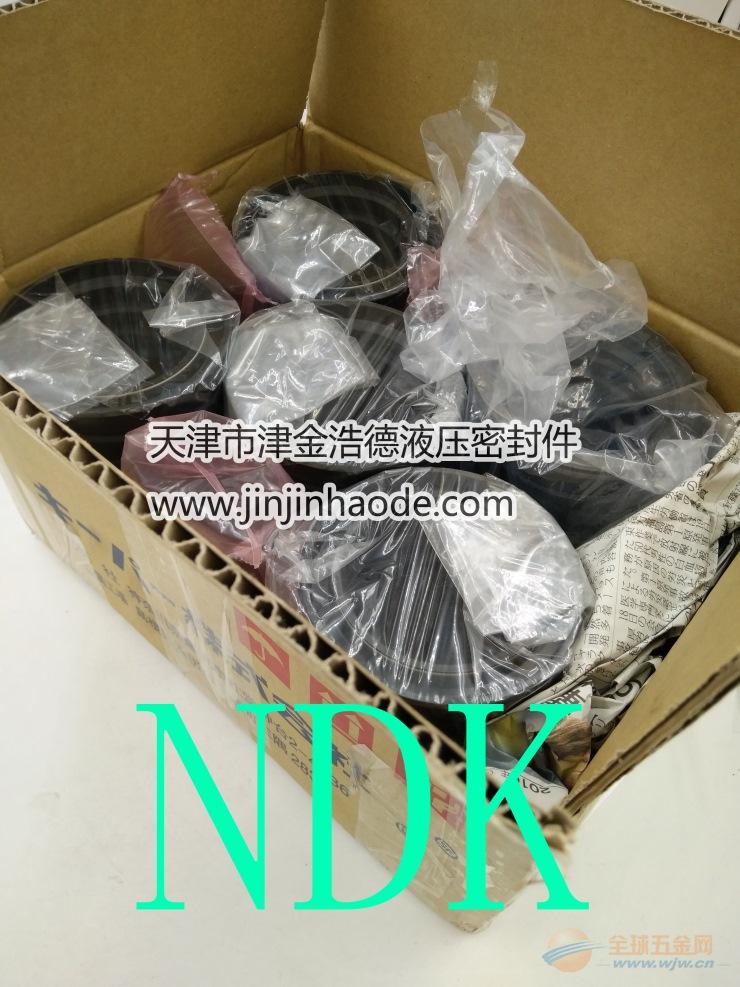 NDK天津代理店,SSR型75*100*13 现货批发