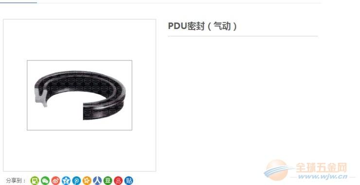 天津日本阪上耐防尘PDU型气缸专用轴用密封